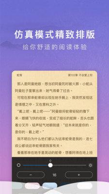 源石閱讀 圖3