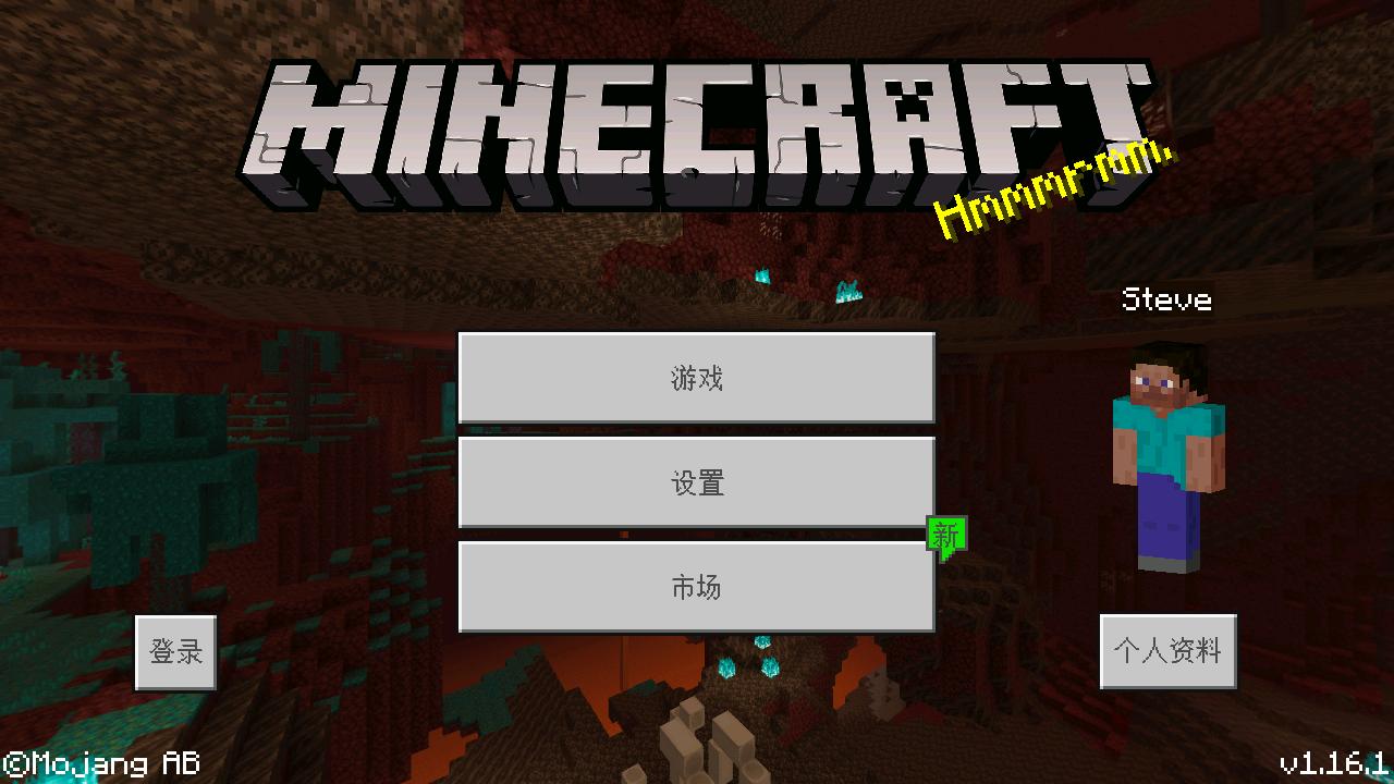 minecraft国际版 图2