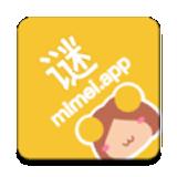 迷妹app1.1.19
