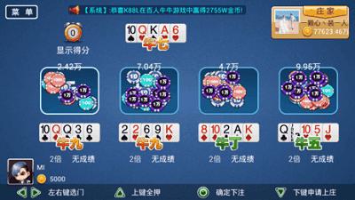719棋牌 图4