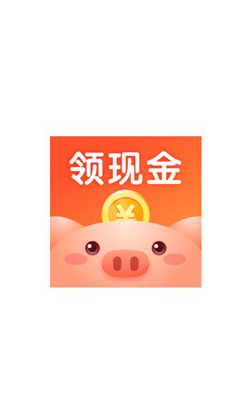金猪记步赚钱