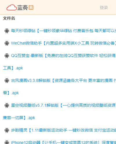 lin6软件库