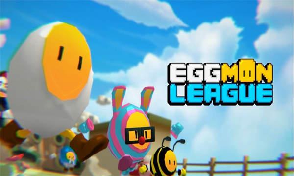 蛋盟EggmonLeague