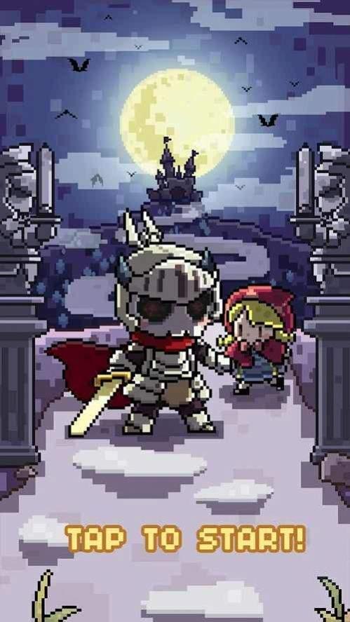 小小骷髅王